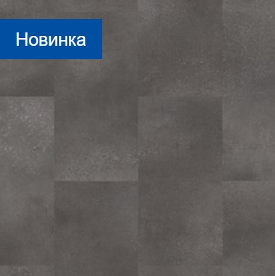 AVST40231 Вулканический камень Quick-Step  Alpha Vinyl Tiles Плитка ПВХ