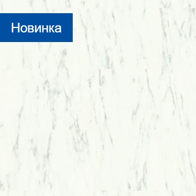 AVST40136 Мрамор Каррарский белый Quick-Step  Alpha Vinyl Tiles Плитка ПВХ