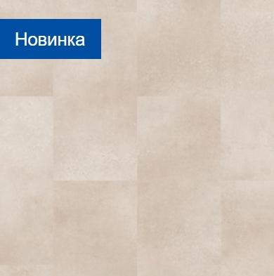 AVST40232 Коралл Quick-Step  Alpha Vinyl Tiles Плитка ПВХ