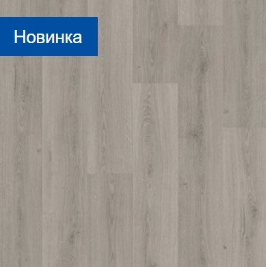 AVMP40237 Эко серый Quick-Step  Alpha Vinyl Medium Planks Плитка ПВХ