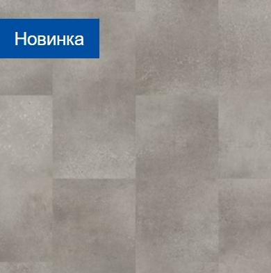 AVST40234 Бетонный камень Quick-Step  Alpha Vinyl Tiles Плитка ПВХ