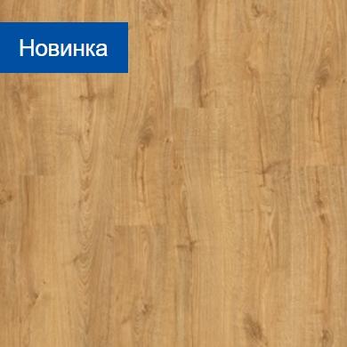 AVMP40088 Дуб Осенний медовый Quick-Step  Alpha Vinyl Medium Planks Плитка ПВХ